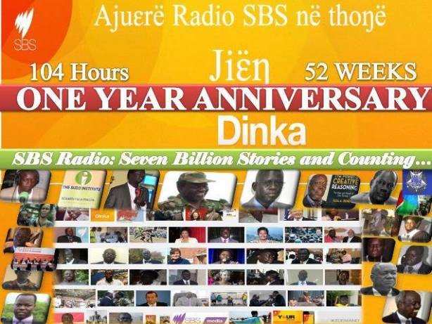 One Year Annniversary of SBS DINKA Radio:
