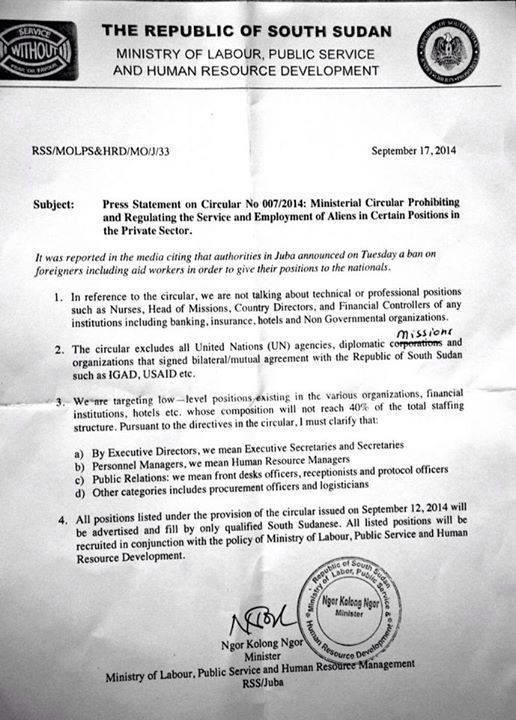 Is the circular concerning employment in south sudan a good one circular south sudan publicscrutiny Image collections