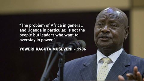 museveni's quote on leadership