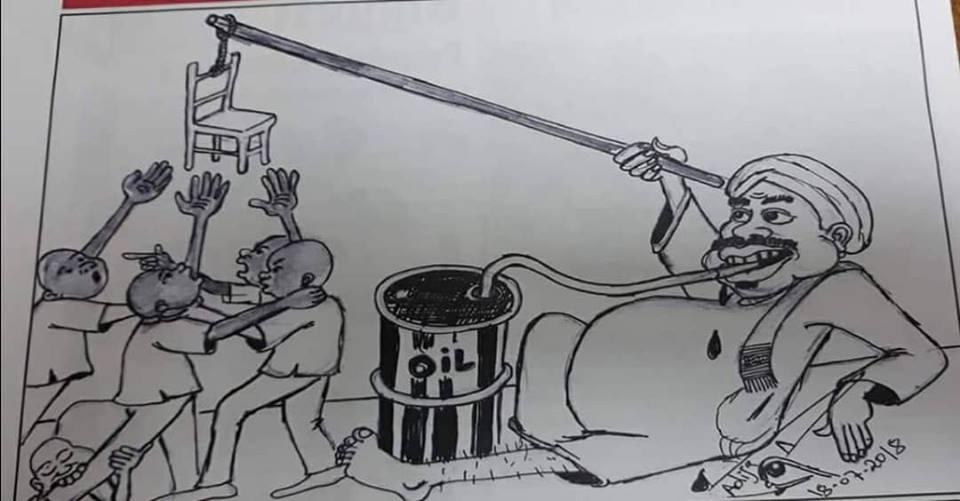 Bashir vs South Sudan
